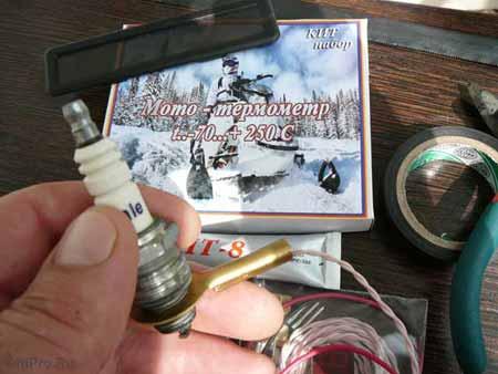 Как самому сделать датчик температуры для снегохода