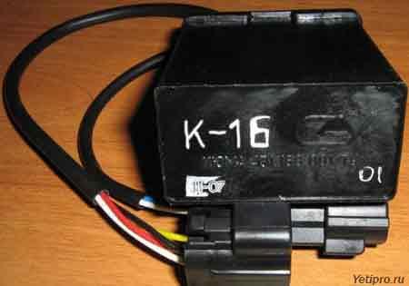 kommutator K - 1B ufa